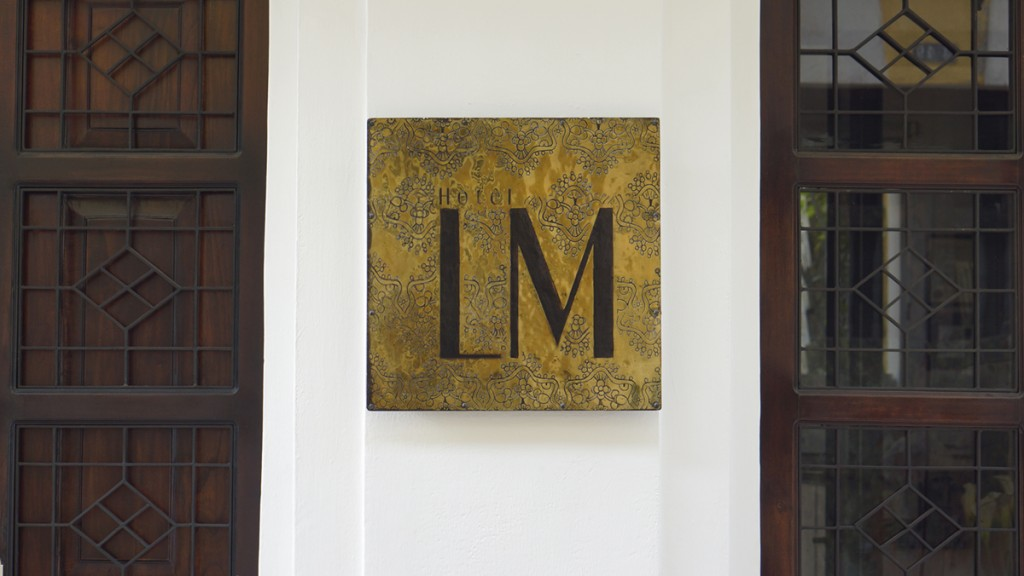 Hotel LM - Colombia - 1