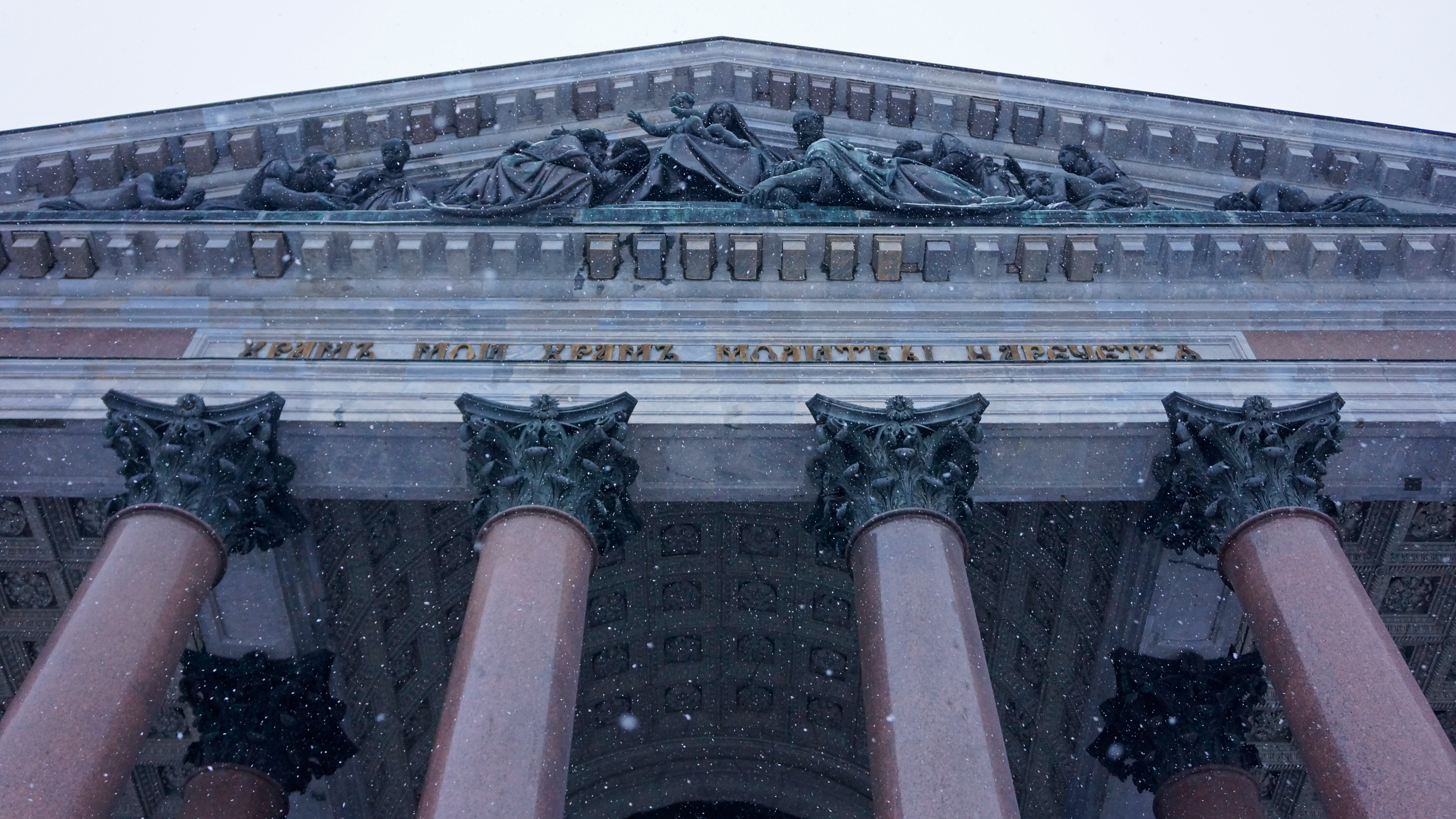 St. Isaac's Cathedral - 1