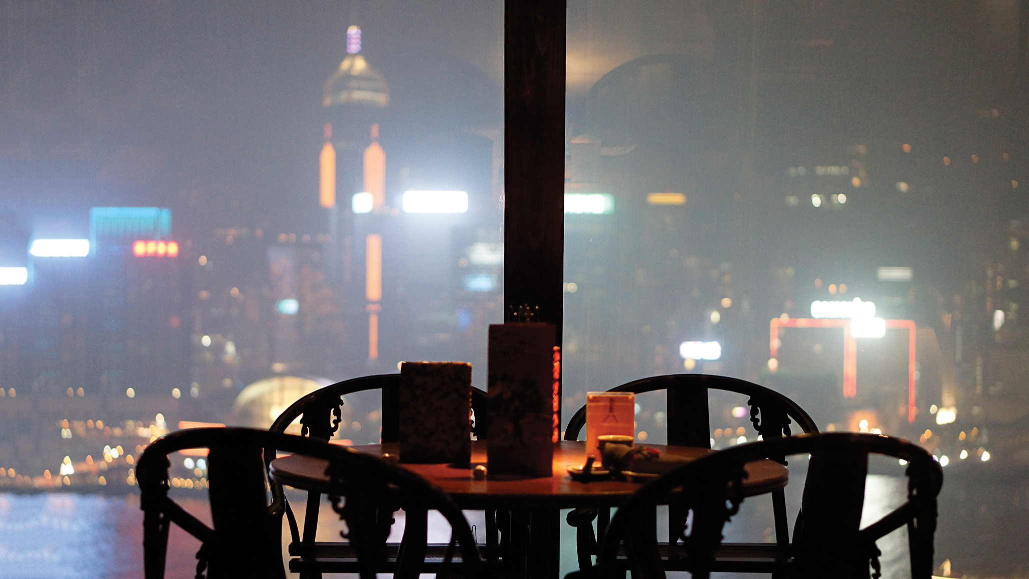 Hutong Restaurant Hong Kong - view